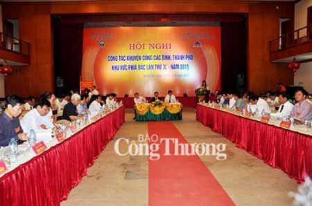 Hội nghị khuyến công các tỉnh, thành phố phía Bắc năm 2015