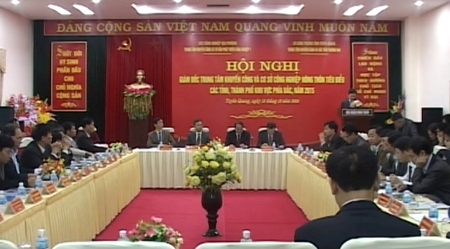 Hội nghị Giám đốc Trung tâm Khuyến công khu vực phía Bắc năm 2015