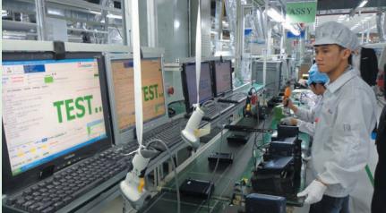 Hỗ trợ doanh nghiệp tham gia chuỗi cung ứng sản phẩm công nghiệp hỗ trợ