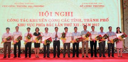 Hội nghị công tác khuyến công các tỉnh, thành phố khu vực phía Bắc