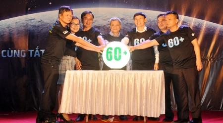 Bắc Ninh tắt điện hưởng ứng Chiến dịch Giờ Trái đất